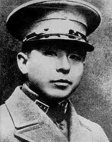 Zhang Xueliang - Warlord of Northern China 1920's helped developed railways and a university
