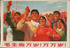 Poster ID: CL33698 Original Title: Chinese Political (169) English Title: Long live Mao! Year of Poster: 1970s Category: Political/Chinese Country of Poster: Chinese Size: 30 x 20 inches = 76 x 51 cm Condition: Very Good Price: $550 Available: Yes