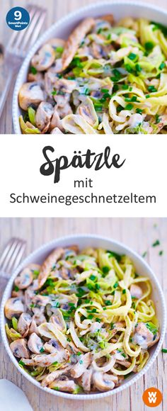 Spätzle mit Schweinegeschnetzeltem | 9 SmartPoints/ Portion, Weight Watchers, fertig in 30 min.