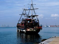 Departure Thessaloniki, Sailing Ships, Boat, Dinghy, Boats, Sailboat, Tall Ships, Ship