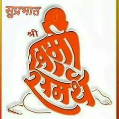 Swami Samarth, Indian Gods, Meditation, Zen