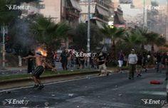 Στον εισαγγελέα Πειραιά οι 34 διαδηλωτές από Κερατσίνι και Νίκαια - http://www.greekradar.gr/ston-isangelea-pirea-i-34-diadilotes-apo-keratsini-ke-nikea/