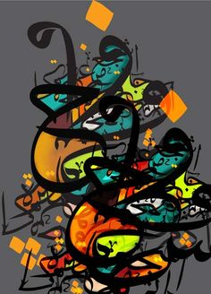 by artist Khaled Shahin. Arabic typography.