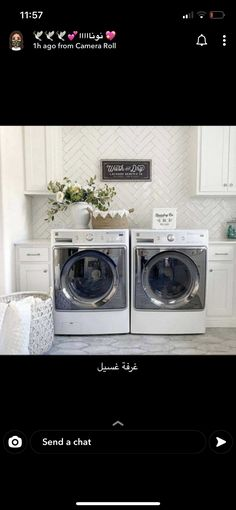 Stacked Washer Dryer, Washer And Dryer, Washing Machine, Home Appliances, House Design, House Appliances, Washing And Drying Machine, Appliances, Architecture Design