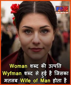 She's not just wife. A female is more than that.this is soo mean. Wow Facts, Real Facts, True Facts, Funny Facts, Gernal Knowledge, General Knowledge Facts, Knowledge Quotes, Interesting Facts About World, Amazing Facts