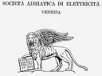 Adriatic Society of Electricity - Wikipedia