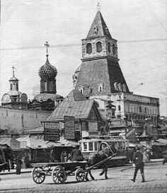 Old Moscow on the old photos