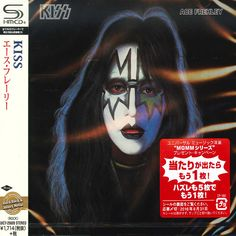 Ace Frehley - Self Titled - Japan Jewel Case SHM - UICY-25609 - CD