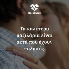 Im In Love, I Love You, Greek Words, Live Laugh Love, Its A Wonderful Life, Favorite Quotes, Love Quotes, Wisdom, Messages