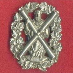 The 89th Regiment of Militia (or Royal Aberdeen Highlanders) - Pipers cap Badge c1870-1881