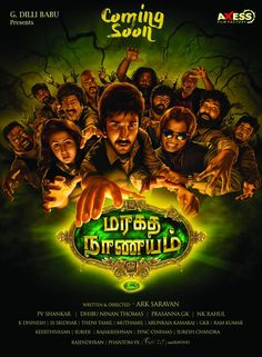 "Check out the Official Trailer of Tamil Movie ""Maragatha Naanayam"", starring Aadhi and Nikki Galrani."