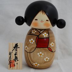 Japanese Kokeshi Doll - Authentic - Handmade in Japan - Haruyokoi / Spring Come | eBay