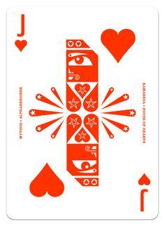 Shop Mythos Kamadeva Jack of Hearts Poster created by yankotsvetkov. Queen Of Hearts Card, Jack Of Hearts, Playing Cards Art, Heart Poster, Deck Of Cards, Card Deck, Life Symbol, Heart Cards, Heart Print