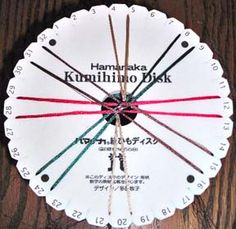 Everything for Kumihimo: free kumihimo disk instructions- yippee I have a disk and no clue!!!!