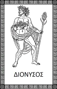 Pan Mythology, Greek Mythology, Greek Mythological Creatures, Coloring Books, Coloring Pages, Greece Art, Greek Pantheon, Greek Design, Legends And Myths