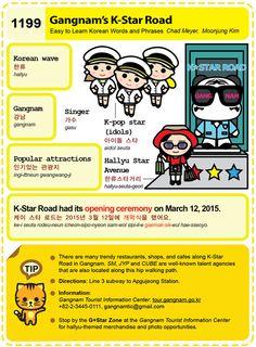 1199-Gangnam K-Star Road