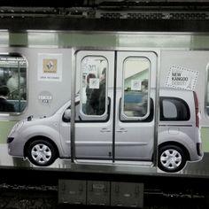 Renault Kangoo @ Yamanote Line.    これがあれば暮らしが楽しくできるかな