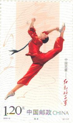 2010 - China - One dancer in red