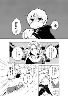 Hetalia: England and France comic Part 1: