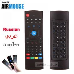 MX3 MX3-A Air Mouse Mini Wireless Keyboard Smart Remote Control 2.4G IR Learning Fly Air Mouse For Android TV Box  Price: 21.00 & FREE Shipping  #tech|#electronics|#home|#gadgets Keyboard Letters, Feelings Games, Work Status, Fly Air, Android Box, Red Led, Linux, Remote, Learning