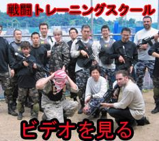 We provide services for Military Climb Wall Training, Paintball Survival Game and many more services in Cheap Price.