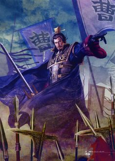 Chancellor Cao-Cao and the Wei army, War of the Three Kingdoms