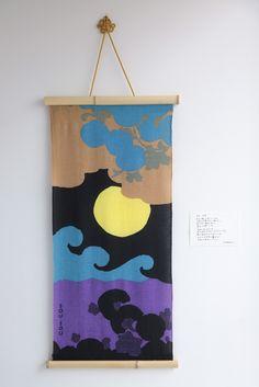 Tenugui Towel Moonlit Night : SOU • SOU US Online Store