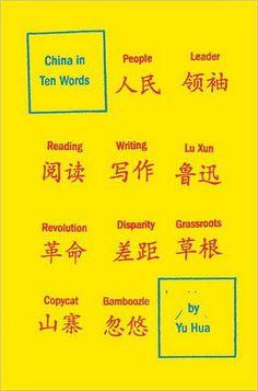 Yu Hua - China in Ten Words