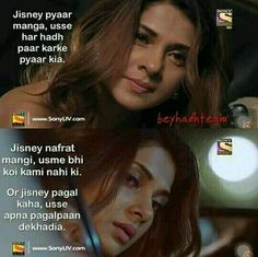Bepanah Pyaar ,,Beyhad nafrat ,,#maya Love Hurts Quotes, Hurt Quotes, True Love Quotes, Maya Quotes, Hindi Quotes, Maya Beyhadh, Learn To Fight Alone, Life Quotes Pictures, Crazy Girl Quotes
