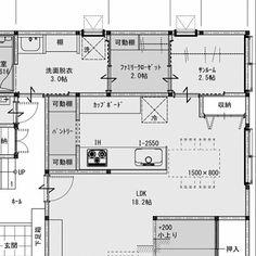 ファミリークローゼット/動線…などのインテリア実例 - 2016-02-29 00:23:39 | RoomClip(ルームクリップ)