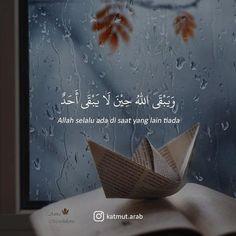 Best Quran Quotes, Pray Quotes, Hadith Quotes, Quran Quotes Inspirational, Beautiful Islamic Quotes, Positive Quotes Wallpaper, Islamic Quotes Wallpaper, Islamic Quotes On Marriage, Muslim Quotes