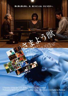 Lk21 Layarkaca21 | Nonton Film Streaming Movie Dunia21 ...
