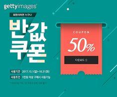세일 배너에 대한 이미지 검색결과 Web Design, Web Banner Design, Page Design, Pop Up Banner, Instagram Banner, Event Banner, Promotional Design, Event Page, Sale Banner