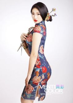 New fashion for vintage Chinese dress