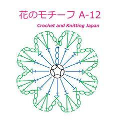 かぎ編み Crochet Japan : 花のモチーフ Crochet Snowflake Pattern, Crochet Flower Tutorial, Crochet Leaves, Crochet Circles, Crochet Snowflakes, Crochet Flower Patterns, Crochet Designs, Crochet Flowers, Crochet Diagram