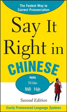 Say It Right In Chinese, 2nd Edition | EPLS