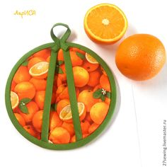 """Купить Прихватки круглые """"Апельсины"""" - оранжевый, orange, potholders, прихватки, апельсин, для кухни, для дома, для дачи"""