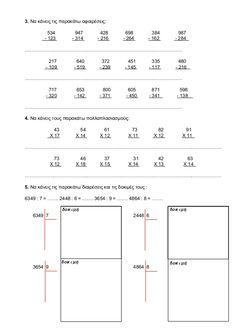 Maths, Homework, Grammar, Things To Do, Literature, Chart, Math Equations, Education, School