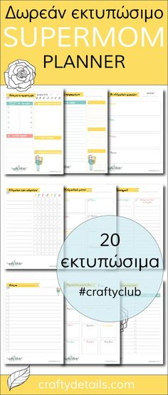 Mom Planner, Bullet Journal, Printables, Cleaning, Map, Kids, Young Children, Boys, Print Templates