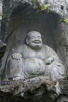 The happy Buddha, Lingyin Temple, Hangzhou