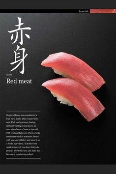Sushi (Nigiri) - 赤身 Red-fleshed fish