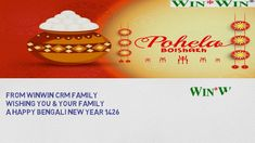 Happy Bengali New Year Happy Bengali New Year, Bengali News, Family Wishes, Winwin, Place Card Holders