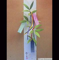 tanabata esl lesson