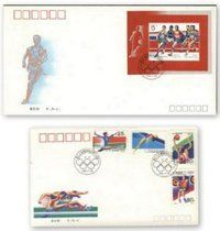 China Stamps - 1992-8, Scott 2397-2401 Souvenir Sheet + Stamps First Day Covers, The 1992 Summer Olympics, Barcelona. Two First Day Covers: 1 First Day Cover souvenir sheet, 1 First Day Cover set of 4 stamps - (9208C)