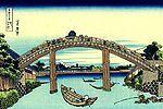 Fuji seen through the Mannen bridge at Fukagawa
