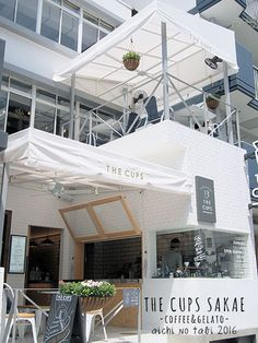 Industrial Cafe, Industrial Restaurant, Cafe Restaurant, Restaurant Design, Cafe Shop Design, Small Cafe Design, Store Design, Coffee Shop Bar, Coffee Store