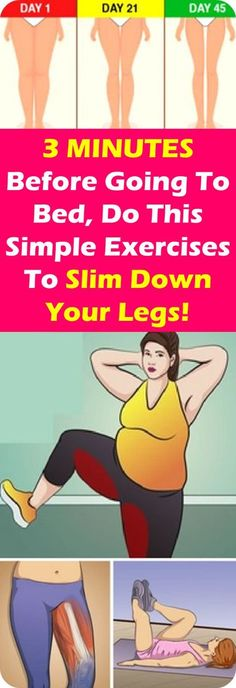 3 Minutes Before Going To Bed, Do This Simple Exercises To Slim Down Your Legs! Some people love to exercise; they get into fitness and work out several times a week. Some of us though, would rather watch Netflix and chill out instead of head to the gym. Fitness Workouts, Sport Fitness, Body Fitness, Easy Workouts, Fitness Diet, At Home Workouts, Fitness Motivation, Health Fitness, Funny Fitness