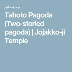 Tahoto Pagoda (Two-storied pagoda) | Jojakko-ji Temple