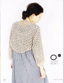 ONDORI handmade 2009 - 婉如清扬2 - Picasa Albums Web