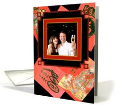 Chinese New Year Red Envelopes - You... | Greeting Card Universe by Cherie